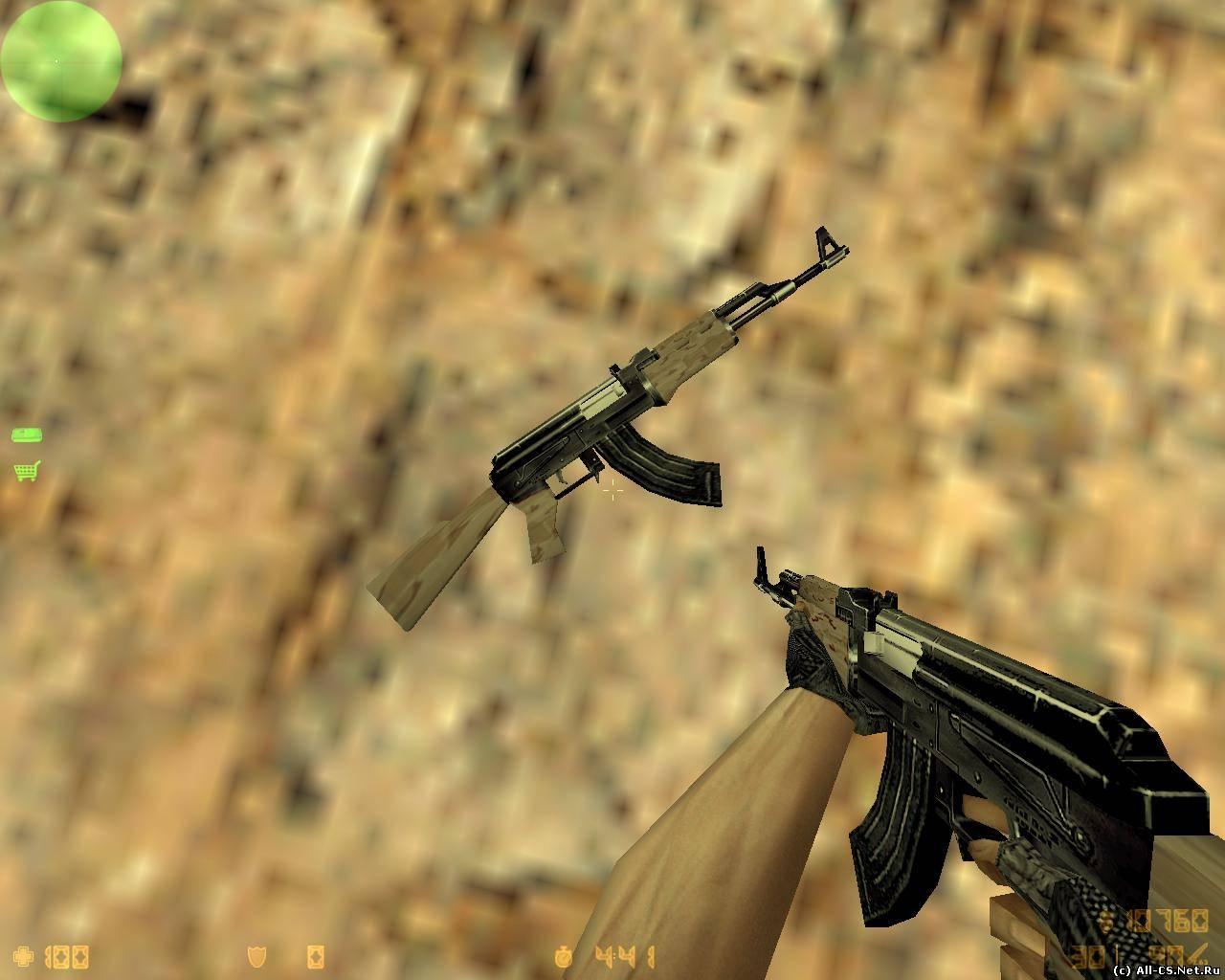 All Cs Net Ru Модели Оружия