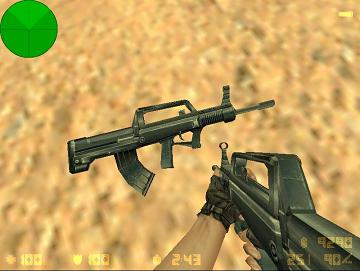 QBZ-95 Assault Rifle