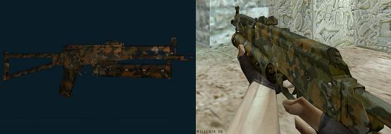 Bizon Perfection (Spanish Camo)