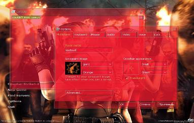 Resident Evil Gui