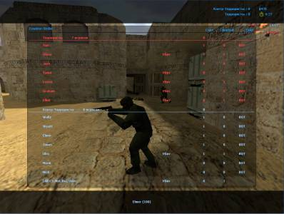 Counter-Strike 0.6 All-CS Final Release (2013/RUS) (v43, 08 protocol) скриншот №3