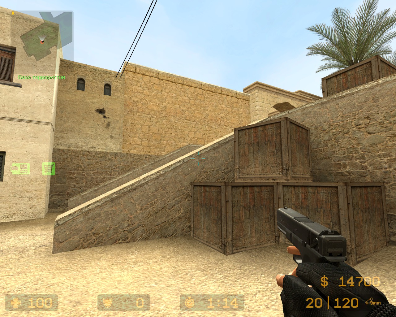 realistic Glock 19(by <<<G@L>>>)