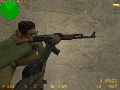 AK-47 on MW animations скриншот №3