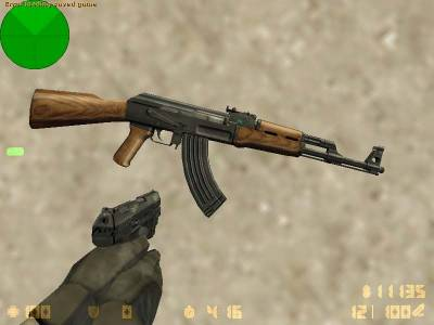 AK-47 on MW animations скриншот №2