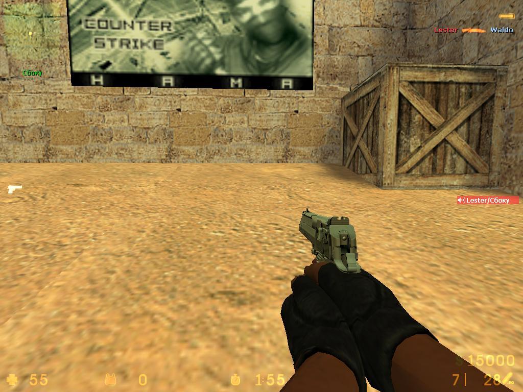 Desert eagle для counter-strike 1. 6.