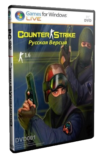 Counter-Strike 1.6 Русская версия 2014