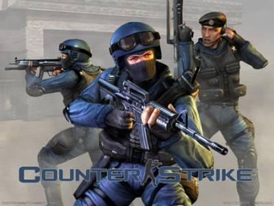 Универсальные тактики Counter Strike скриншот №1