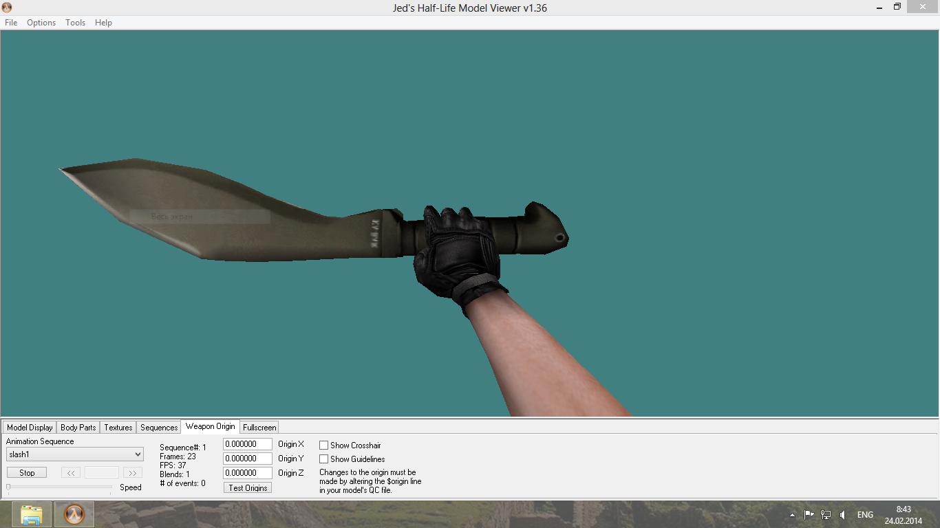 Нож CS:GO в новой анимации - Нож (Knife) - Модели