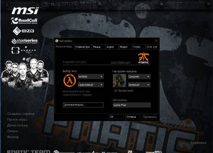 Counter Strike 1.6 от Fnatic Professional скриншот №4