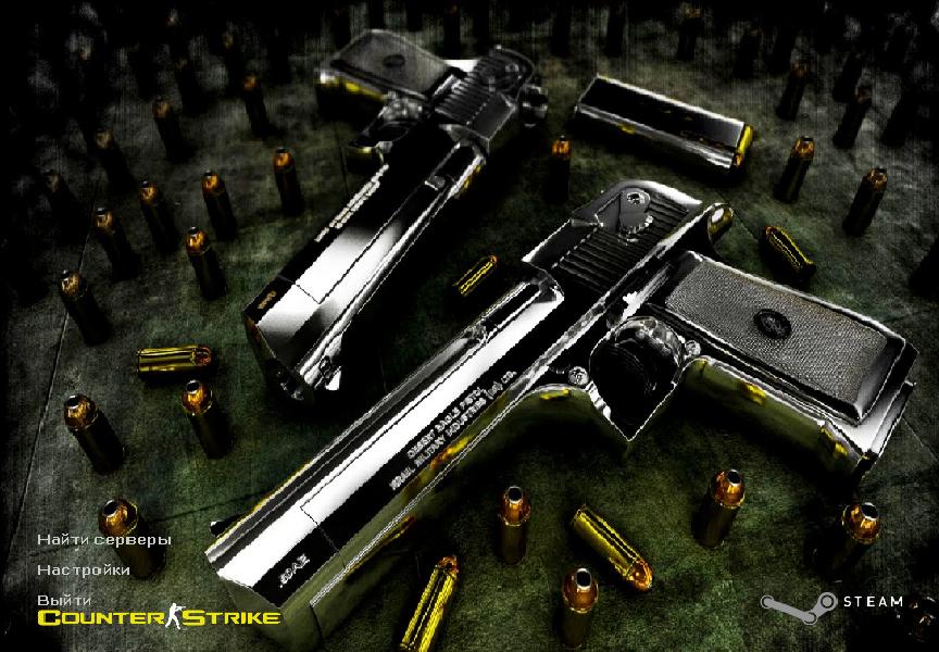 Сборка клиента Counter Strike 1.6 Clear