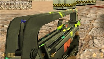 Famas Paintball Skin