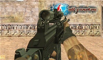 Galil Scope
