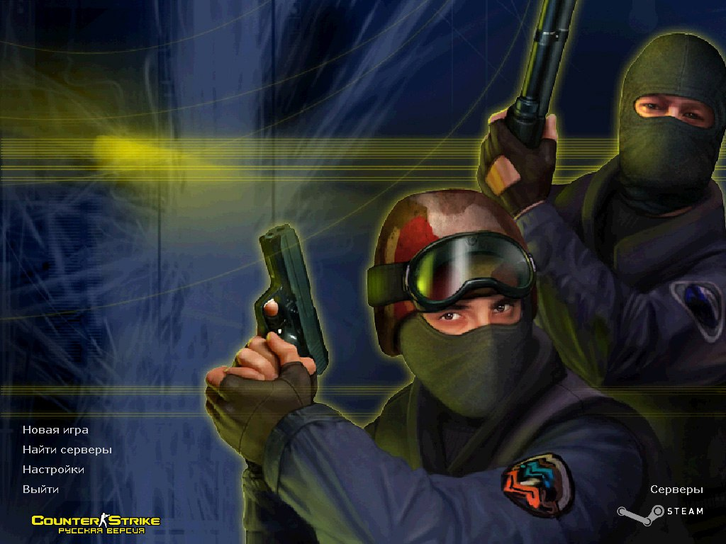 Counter-Strike 1.6 Оригинальная 2015