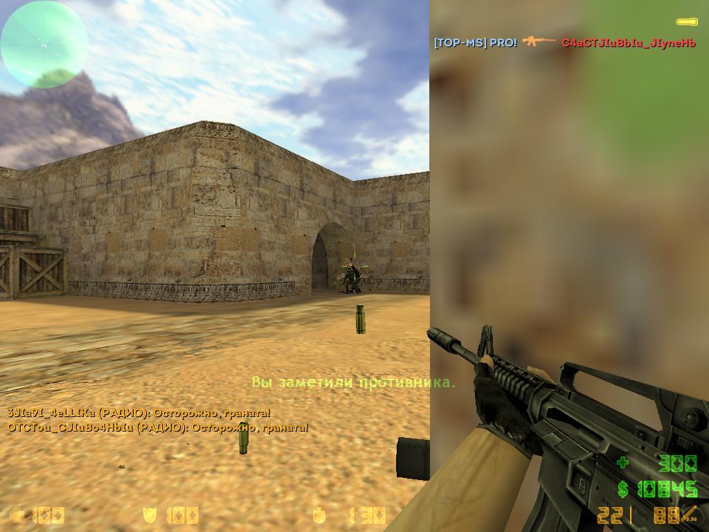 Скачать Counter-Strike 16 Professional Edition (RUS) через Торрент
