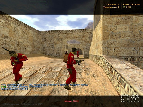 Counter-Strike 1.6 Super Force
