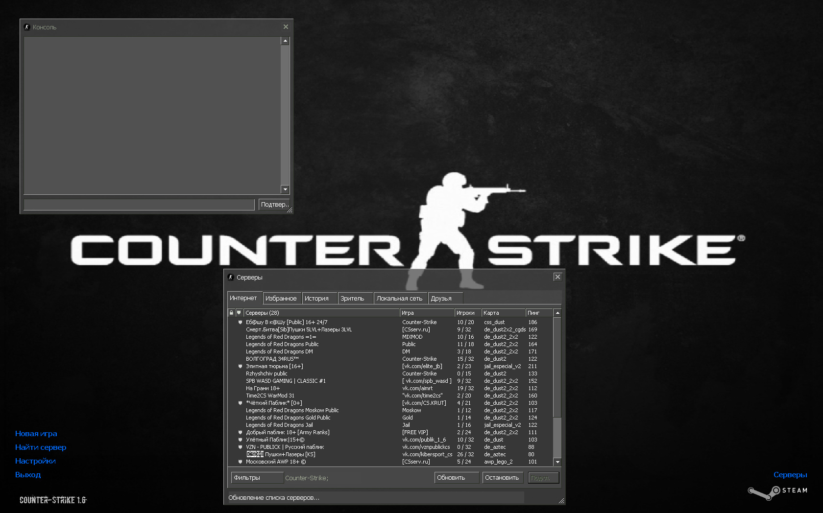 Counter-strike 1.6 Russian Style