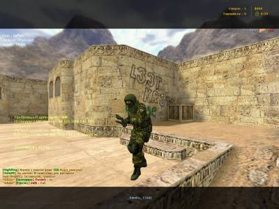Counter Strike 1.6 Битва за Припять скриншот №2