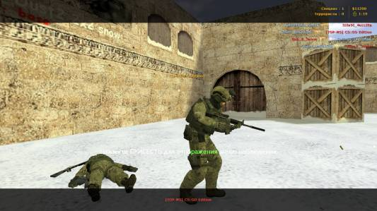 Counter-Strike 1.6 Global Offensive Edition 2016 [RUS] скриншот №4