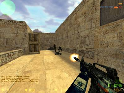 Counter-Strike 1.6 от KOT3 [РУС / 2016] скриншот №2