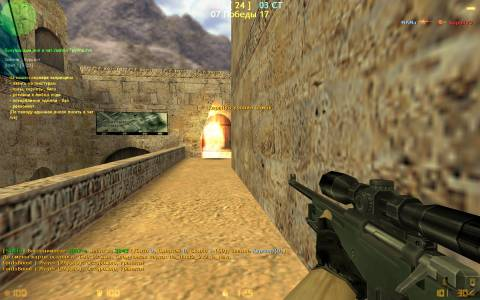 Counter-strike 1.6 Russian Style скриншот №6