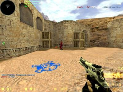 Counter-Strike 1.6 Super Force скриншот №4
