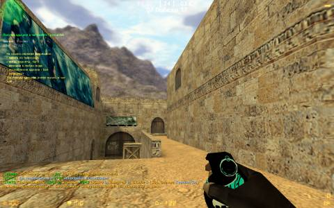 Counter-strike 1.6 Russian Style скриншот №5