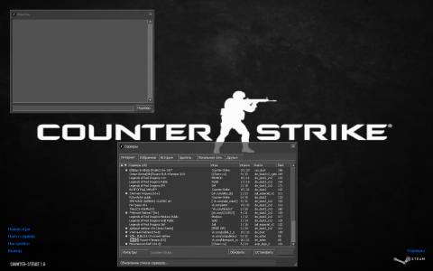 Counter-strike 1.6 Russian Style скриншот №2