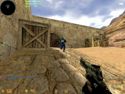Counter-Strike 1.6 Super Force скриншот №5