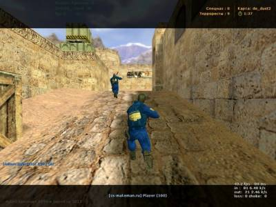 Counter-Strike 1.6 Super Force скриншот №2