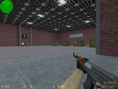 aim_storage_closed_lg скриншот №2